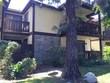garden grove,  CA 92843
